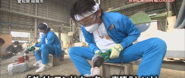 TOKIO「鉄腕DASH」に山口達也と城島茂しかいないと視聴者落胆 不満の声が続出