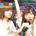 【エンタメ画像】テレ東音楽祭で披露したAKBの総選挙選抜がヤバすぎ★★★★★★★★(movieあり)