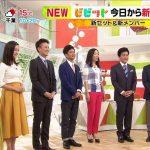 TOKIO国分太一司会のTBS「ビビット」が年内打ち切りへ