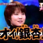 【エンタメ画像】モー娘★の1期エース福田明日香さんの現在の姿☆☆☆☆☆☆☆☆