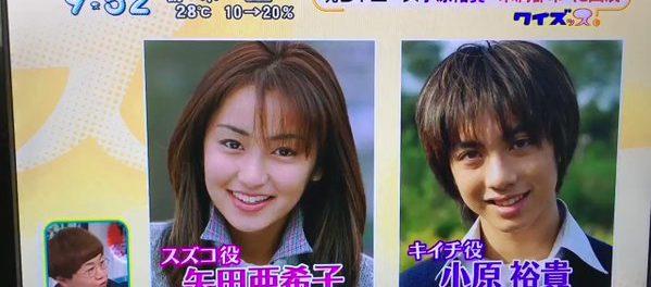 KinKiドラマ「ぼくらの勇気 未満都市2017」に一般会社員出演wwwwwwwww