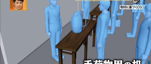 欅坂46握手会襲撃事件の犯人、殺意があった模様・・・ 狙われたのは平手友梨奈か