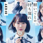 【エンタメ画像】AKB48、CD総売上枚数でサザン超え 歴代4位に浮上!!!!!!!!!!!!!!!!
