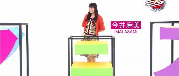アニソン番組「アニステ」に出演した今井麻美が太ってた件wwwwww