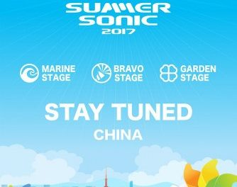 【朗報】サマソニ、中国に進出wwwwwwwww 上海で初開催決定