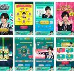 須藤凜々花の麻雀アプリ『りりぽんのトップ目とったんで! 』が本日リリースwwwwww