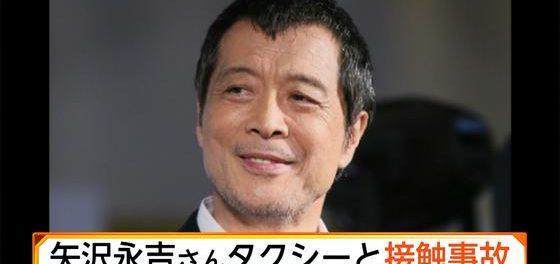 矢沢永吉さん交通事故