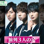 Mステ まえあし from Kis-My-Ft2