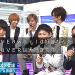 Mステ UVERworld Hey! Say! JUMP 岡本圭人