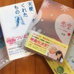 ケータイ小説が廃れた理由は浜崎あゆみにあることが判明wwwww