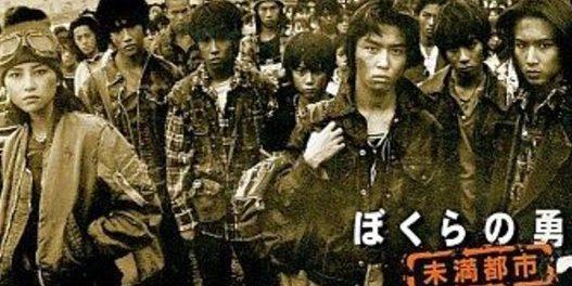 KinKi Kids主演ドラマ「ぼくらの勇気 未満都市 2017」撮影現場に宝生舞現る ファン歓喜