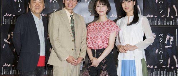 松井玲奈がゲス記事に激怒wwwwwwwww