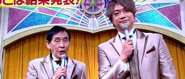 香取のジャニーズ退社で日テレ「仮装大賞」が打ち切りの危機www