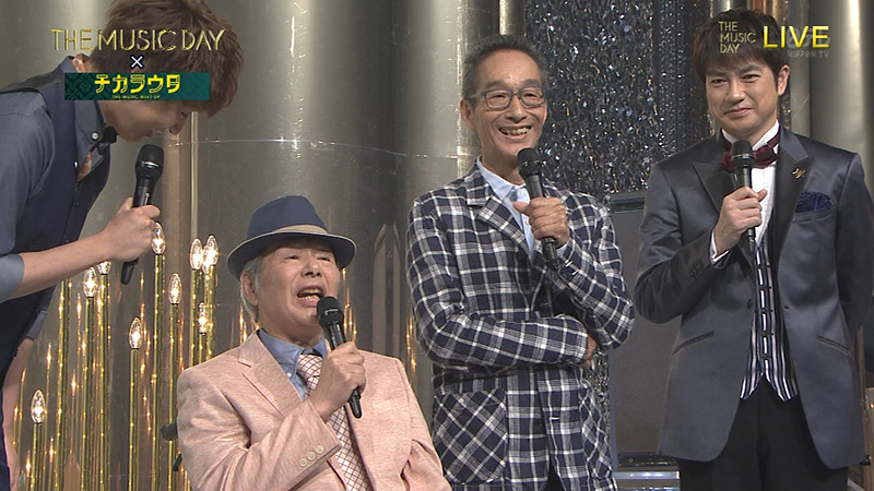 THE MUSIC DAY ビリーバンバン