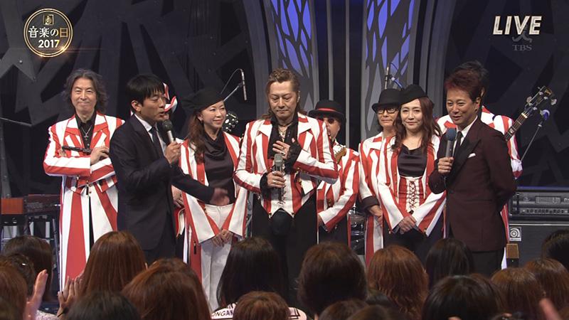 音楽の日2017 米米CLUB