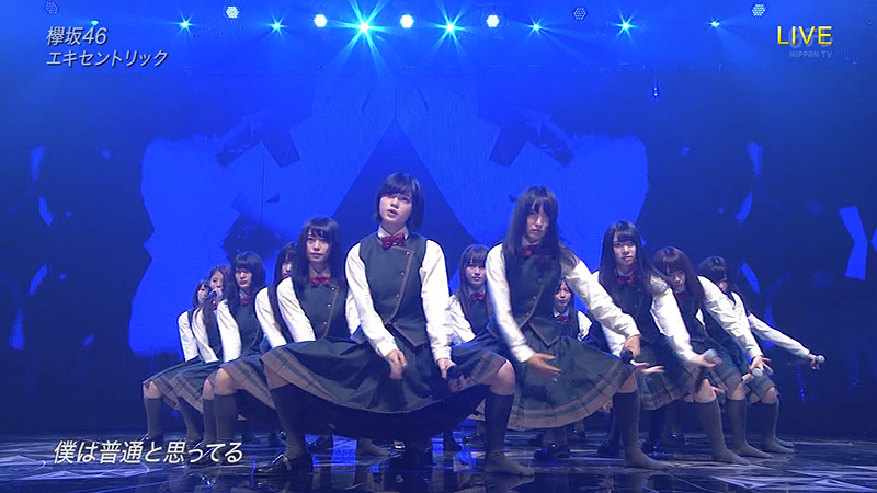 music day 2017 欅坂46