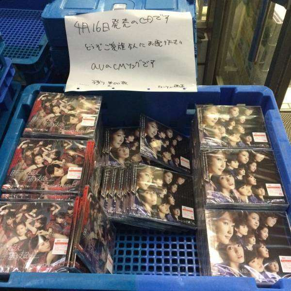 モーニング娘 CD 無料配布