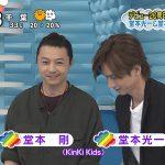 突発性難聴のKinKi Kids 堂本剛がZIPでテレビ復帰した時の様子がこちらwwww