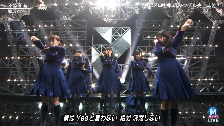Mステ 欅坂46