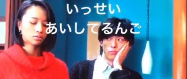 HKT48宮脇咲良、高橋一生狙いであることが判明wwwwwインスタ裏アカ流出