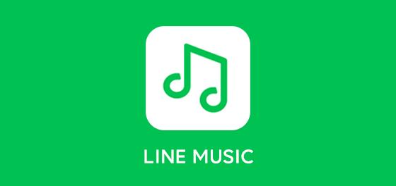 LINE MUSICのランキングがヤバすぎるwwwwwwwwwwwww