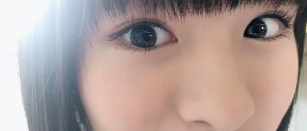 広瀬すず似の美少女・NGT48高倉萌香さんがこちらwwwwwwwwwww