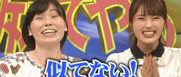 NMB48・渋谷凪咲、尼神インター誠子に似てると言われブチギレwwwwwwww