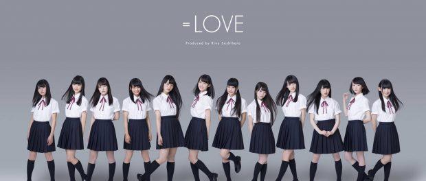 指原が作ったアイドル「=LOVE」が乃木坂のパクリなんだがwwwwwwwwww