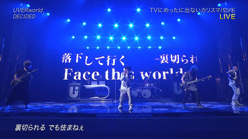 music day 2017 uverworld