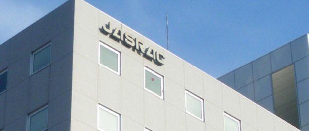 JASRACさん、余った分配保留金16億円を新事業の資金にしてしまう