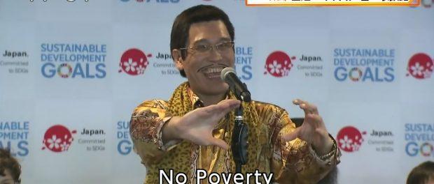 【朗報】ピコ太郎さん、国連本部でPPAPを披露wwwwwwwwwww