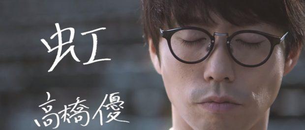 【悲報】2017年「熱闘甲子園」主題歌、話題にもならない