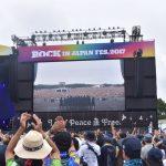 ROCK IN JAPAN FESTIVAL 2017 ももクロと欅坂の客層の違いwwwwwwwwwwww