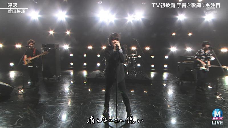 Mステ 菅田将暉