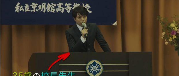 櫻井翔ドラマもう撮り終わる 10月スタート日テレ「先に生まれただけの僕」