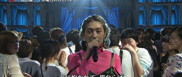 【FNSうたの夏まつり2017】加山雄三と水カンの異色コラボでコムアイより後ろのブスの方が気になった奴wwwwwwww(動画あり)