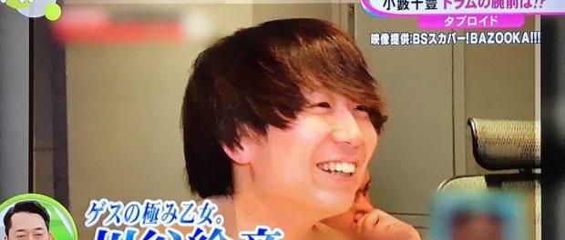 川谷絵音とベッキー テレビ出演はなぜフジテレビばかりなのか?