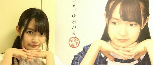 乃木坂46・中元日芽香が卒業、芸能界引退…卒業後は静養 ベビメタSU-METALの姉