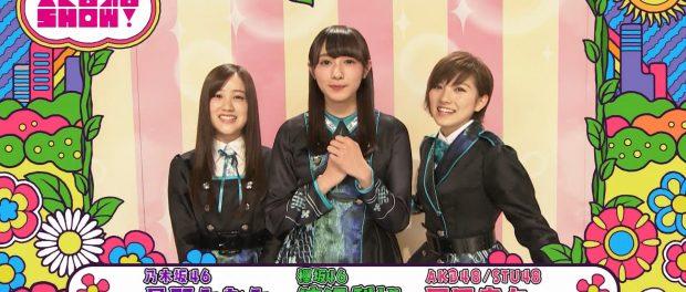欅坂46ナンバーワン美少女・渡辺梨加が乃木坂AKBを公開処刑wwwwwwwwwww