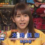 明石家さんまがSKE大場美奈に握手会のアドバイスをした結果wwwwwwwwww