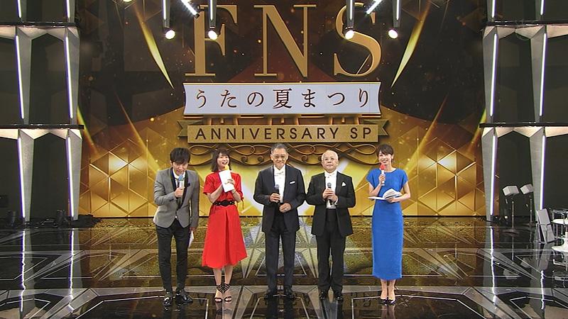 FNSうたの夏まつり2017 ending