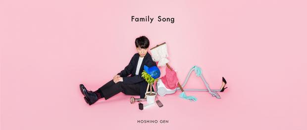 星野源の新曲「Family Song」の売上枚数wwww