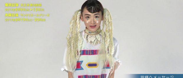 乃木坂ヲタク、生駒ちゃん主演舞台「少年社中」でサイリウムを振る迷惑行為wwwwwwwww