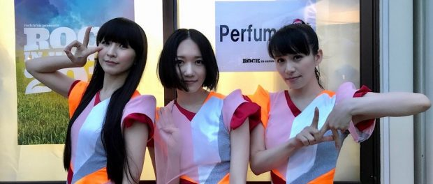 Perfume3人に同時に告白されたらどうする?
