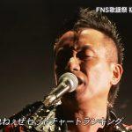 【エンタメ画像】長渕剛、熱い手のひら返し♪♪♪♪♪♪♪♪♪♪♪