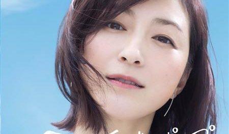 広末涼子、10年ぶりのジャケ写wwwwww 相変わらず美人だな