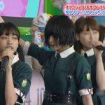 欅坂46・平手友梨奈、体調不良でライブ欠席 ついに崩壊が始まったか…