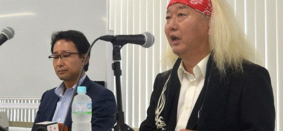 「JASRACからの分配、1円もない」 爆風スランプ・ファンキー末吉、文化庁に調査求める