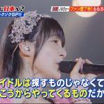 【エンタメ画像】YOUは何しに日本へのノルウェー人ももちヲタ、名言を残す!!!!!!