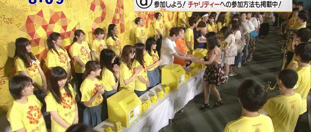 モー娘が24時間テレビで握手をスルーされるwwwwwwww